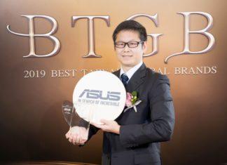ASUS CFO Nick Wu receives the 2019 Best Taiwan Global Brands Award on behalf of ASUS
