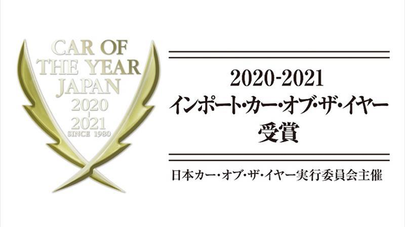 CAR OF THE YEAR JAPAN